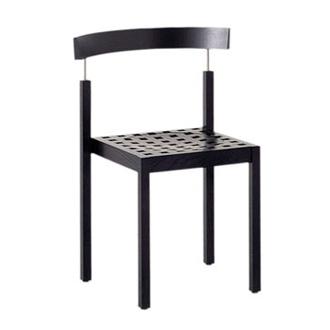 Hans Eichenberger Holzstuhl Chair