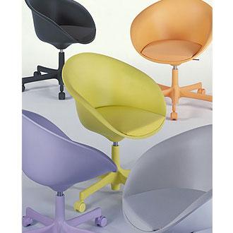 Philippe Starck Hula Hoop Chair