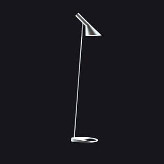 Arne Jacobsen Aj Lamp