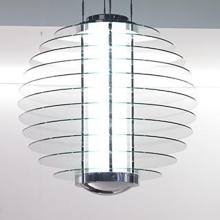 Gio Ponti 0024xxl Lamp