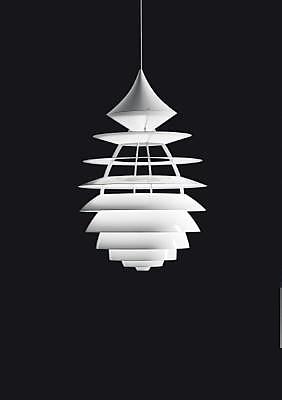 Poul Henningsen and Kurt Norregaard LP Centrum Lamp