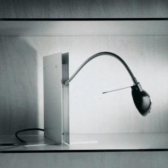 Ingo Maurer Oskar Lamp