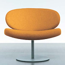 Christophe Pillet Sunset Easy Chair
