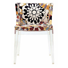 Philippe Starck Mademoiselle Armchair